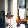 【初心者向け】はじめてのギター選び方ガイド