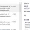 lambdicSql - パフォーマンス改善せねば④ SQLite -