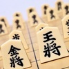 将棋とチェスの、歴史に基づくルールの違いについて、簡単に書く!<日本と西洋の戦の考え方の違い>