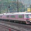 10月25日撮影 東海道線 大磯~二宮間 リゾートエクスプレスゆうを先週に続き撮る