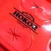 やっと見つけた!赤・レッドのフローリングワイパーはアメリカンポップでお洒落度抜群★HOKOR/丸和貿易/クリーム ネイビー モスグリーンもあり
