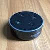 Amazon Echo Dot購入レビュー。Alexaと会話もできるAIスピーカーの真打ち登場