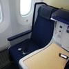 ANA国際線ビジネスクラスを7000円で体験しよう ANA492便 中部ー成田 搭乗記