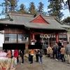 鶴峯八幡宮(小湊鉄道)