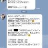 婚活と緊急事態宣言のあいだ【そして新型コロナは日本を救うのか】