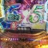 新パチルール③戦目 2/4ゴールデンゲートありがとう #プラス48400円