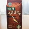 カフェインレスとは思えない!スタバのコーヒー豆【無印と比べてみる】