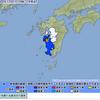 地震速報!九州 鹿児島県薩摩地方 震度3 マグニチュード3.7