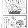 バディ子さん <保護者会>