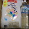 田中精密工業(7218)の株主優待