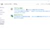 Windows 10でIIS(ASP.net)の実行環境を整えました
