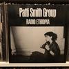 Patti Smith / Radio Ethiopia - 詩人の痩せた女の声が頭の中で鳴り響く