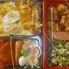 [20/12/28]「琉花」の「かつ丼(日替わり弁当)」 400円 #LocalGuides