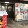 四川料理を食べるなら