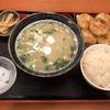 【当店食べログ初クチコミ】伊勢佐木モールの「金鴻運」で羊汤定食