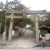 9月17日 生石神社(←何と読む?←本文参照)にいってきました