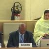 第39回人権理事会:真実、正義および賠償ならびにジェノサイド防止に関する双方向対話