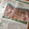 ラグビー W 杯: 日本勝利の余韻