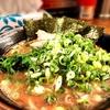 吉祥寺の濃いとんこつスープが特徴!家系ラーメンの一つ「武道家」!