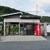 吉備線:吉備津駅 (きびつ)