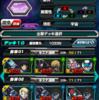 英雄への試練4