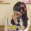 NGT48のにいがったフレンド!あの日の亀井絵里を彷彿とさせる大型新人『渡邊歩咲』登場と、おまけのかとみな&杏樹がナイス良き回は第何回かな?