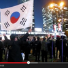 自民党狂信者が、韓国人のふりをして民主党の選挙妨害 日本人と思えぬ卑怯さを斬れ!