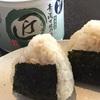 久世福商店で購入!「匠 青混ぜ焼きのり」は甘味と苦みのバランスが良い!