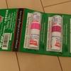 タイの嗅ぎ薬、ヤードムでキメッキメ!