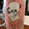 長野県『19(十九) Pecora 純米吟醸 生原酒』自社栽培の美山錦を使用。ファンキーなラベルがジャケ買いを誘う1本です。