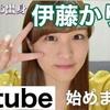遂に始動!かりんチャンネル!🏰