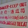 中国語と広東語違いについてご紹介します!実は全く違う言語だった??
