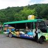 乳頭温泉鶴の湯、休暇村のSNS映えのソフトクリーム、田沢湖