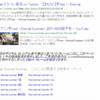 DMCA(デジタルミレニアム著作権法)で権利を持ったページが削除