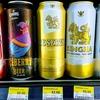 タイの2大ビールメーカー、チャンとシンハーのプレミアムビール飲み比べ