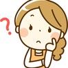 10月12日 血管を鍛えれば超健康になる本紹介  コレステロールは高いほうがいい?