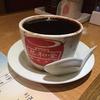 香港で漢方香る「亀ゼリー(亀苓膏)」を有名店で食べてみた! @ 香港