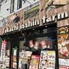 【ランチ】帯広駅前*Tokachi isshin farm(十勝 一心 ファーム)*500円ランチ唐揚げ定食を食べてみた