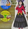 北神弓子がヴァンパイア衣装で献血をPR! 「つながる献血キャンペーン」でピンバッジをゲットしてきました!