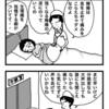 分娩室ひとりぼっち