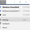 Windows Terminalの現時点での設定可能項目について