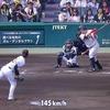 2018 20th game@甲子園