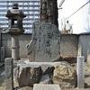 西岸寺の松尾芭蕉の塚。