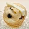 『DEAN & DELUCA』白いあんバターは今だけの限定。白餡とラムレーズン、バターのコラボと消費期限の「⁉︎」