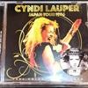 CYNDI LAUPER - JAPAN TOUR 1986 Bootleg!