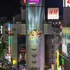 第357話 渋谷109のロゴが変わっている(; ^ω^)(; ^ω^)(; ^ω^)