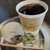 サービス期間中「茶亭カエルノウタ」のテイクアウトコーヒーを買ってきました!