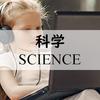 「2020年度ヒトバリアントデータ研究倫理勉強会 」AMED臨床ゲノム情報統合データベース整備事業(溝上班)を10月17日にオンライン上で開催