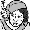 【邦画】『グッドバイ 嘘からはじまる人生喜劇』感想レビュー--小池栄子の酷すぎるダミ声が異常事態レベルの不快さを放ってくる