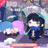 【今日のハロスイ】新作ハッピーバッグ「初雪降る日の帰り道」初日7連ガチャ結果報告